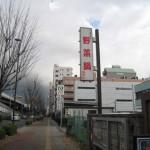 東大阪市長田中 ちょっと贅沢なランチやけど、お得ですよ~『野菜鍋おざわ 本店』