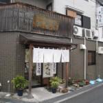 茨木市上穂積 ここのお餅、餡子系もやっぱり美味しい!『大徳屋』