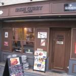 大阪市北区豊崎 GUINNESS BEERで煮込んだカレーと豚は美味しい!『IRISH CURRY(アイリッシュカレー)』