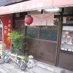 茨木市大池 東京オリンピックの選手村のシェフが茨木におられます。『ムツヤ』