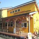 滋賀県大津市見世 関西のバーガー文化を引っ張っていってるのはここです。『AUNTY・MEE BURGER(アンティミーバーガー)』