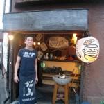 大阪市東淀川区上新庄 リニューアルオープンしました。『地鶏とこだわり農家 笑い飯』