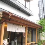 福岡市博多区中洲 博多食い道楽の旅 その2 『吉塚うなぎ屋 本店』