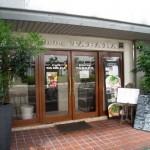 吹田市江坂町 大阪では珍しいオイルフォンデュが楽しめます。『Cafe&Dining TABARA(タバラ)』