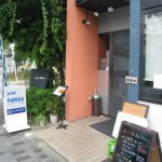 大阪市淀川区東三国 ここのドライカレー中毒にかかってます。『カサブランカ』