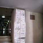 大阪市北区堂島 北新地のお得なステーキランチ 『キャトルラパン(quatrelapin)』