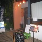 大阪市淀川区東三国 『カサブランカ』 ここの海鮮、最高!