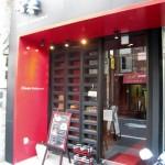 大阪市西区江戸堀 『Chinese Restaurant 都来』 ランチもお得!