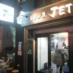 大阪市福島区 『ラーメン人生JET 』 マジ、麺の旨さにビックリしました。