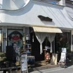 茨木市上中条 『料理屋 はなせ』 1日限定5食 至福の卵かけご飯は最高です。