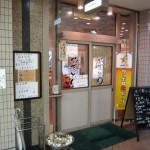 大阪市阿倍野区 『鉄板居酒屋 牡蠣やまと』 一年中日生の牡蠣が食べれます。