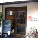 西宮市甲子園口 『洋食とワイン Coeur Vrai(クール・ヴレ)』 今後、ブレイクする予感がするお店です。