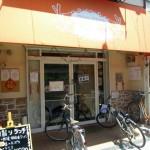 三島郡島本町 『china dining 彩菜』 味は一流!地元で大人気の中華屋さん!