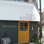摂津市千里丘 『タイニーキッチン (TINY KITCHEN)』 やっぱりオムライスも美味しかったです。