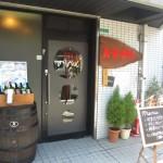 大阪市淀川区塚本 『美食酒家グローバルキッチン かずん』 7年継足し、継足ししたカレーってすごくコクがあって美味しい!