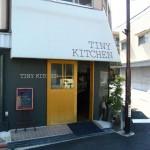摂津市千里丘 『タイニーキッチン (TINY KITCHEN)』  トルコライスも美味しかった。