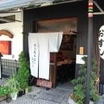 摂津市千里丘  『池上総本家のおすし』  ちょっと贅沢な美味しい寿司ランチ!