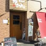 高槻市南芥川町 『居酒屋 希SAKU(きさく)』 この鉄火丼のコスパにビックリしました。