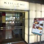大阪市阿倍野区 『キハチ イタリアン あべのHoop店』 高級イタリアンでお得なコース料理が頂けます。