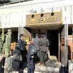 東京都品川区 『ミート矢澤』 さすが人気店のハンバーグ、ウルトラメチャ旨かったです。