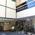 吹田市津雲台 『GreenCafe 千里つくも店』 野菜好きにはオススメのお店です。