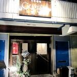 高槻市城北町 『中華酒場Cuma-1』 炒飯もフワパラでウルトラメチャ旨い!