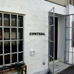 高槻市北園町 『CONTRAIL』 ルート271プロデュースカフェがオープンしました。