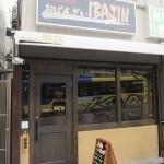 茨木市大手町 『おばんざい IBAJIN』 家庭料理の定食屋さんです。