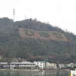 岡山県備前市日生町 大人の遠足第二弾 牡蠣の収穫体験