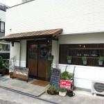 三島郡島本町水無瀬 『Cafe Puku。Puku。(カフェぷくぷく)』  料理の美味しいカフェがオープンしました。