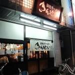 高槻市栄町 『彩色ラーメン きんせい 総本家 高槻栄町店』 今年の冷やしも美味しいよ!