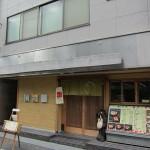 高槻市富田町 『お昼ごはんとお惣菜 つくしんぼ』 家庭のお惣菜が味わえます。