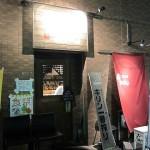 高槻市南芥川町 『居酒屋 希SAKU(きさく)』 ここのマグロ、ほんまに旨い!