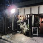 豊中市玉井町 『鶏と野菜と人の和 煖(だん)』 ここの鶏、メチャメチャ旨い!