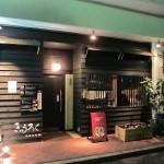 寝屋川市香里新町 『鉄板焼屋 きゅうろく 香里園店』 夜のディナーも美味しいお肉料理がいっぱいです。