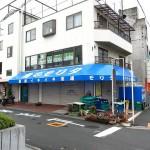 豊中市熊野町 『手作りぎょうざ工房 ひげ』 阪急梅田駅の高架下にあるひげの絶品餃子が食べれます。
