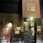 大阪市北区豊崎 『情熱うどん讃州 豊崎本店』 4000円の宴会コースはお得ですよ!