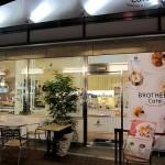 大阪市中央区難波 『ブラザーズカフェ(BROTHERS Cafe)』  ここのフレンチパンケーキ、ウルトラメチャ旨い!