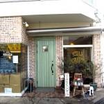 枚方市東香里南町 『PIZZERIA L'ACQUEDOTTO(ピッツェリア ラックエドット)』  枚方の住宅街にある美味しいピザ屋さんです。