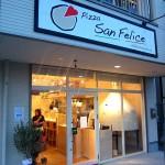 箕面市白島 『Pizza San Felice(ピザ サンフェリーチェ)』  本日ナポリの石窯で焼くピッツェリアがオープンします。