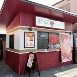 箕面市今宮 『アストリア (ASTORIA)』  高島屋難波店の名店が箕面に復活しました。