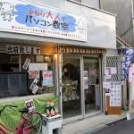 守口市藤田町 『美食工房 おむすびや』 ここのおむすび、ウルトラメチャ旨い!
