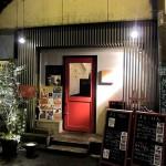 大阪市北区西天満  『かわず』  野菜を使った新メニューが続々完成してます。