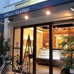 大阪市中央区 『パティスリー・ラ プラージュ(Patisserie La Plage)』  ここのエクレア、超ウルトラメチャ旨い!