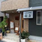 茨木市真砂 『しゅんさい料理 海舟』 住宅地の中にある地元の方の隠れ家
