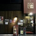 大阪市北区豊崎 『情熱うどん讃州 豊崎本店』 冷やし天中華が始まりました。