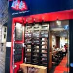 大阪市西区江戸堀 『Chinese Restaurant 都来』 焦がしマー油の担担麺、ウルトラメチャ旨い!