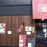 大阪市北区豊崎 『情熱うどん讃州 豊崎本店』 夏の宴会コースもすごくお得です。
