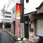 高槻市大畑町 『沖縄ダイニング 美ら彩』 ここのラフテー、大きくてウルトラメチャ旨い!