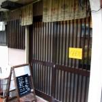 高槻市芥川町 『マサラ食堂』 ここのカレー中毒になってます。
